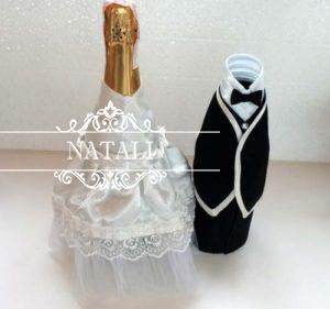 Костюм на свадебное шампанское жених и невеста