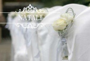 Прокат белых свадебных чехлов