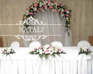 Свадебная арка из живыз цветов