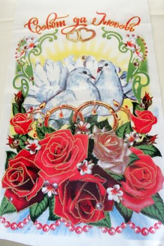 Свадебный рушник СОВЕТ ДА ЛЮБОВЬ