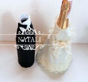 Одежда на свадебное шампанское Жених и Невеста