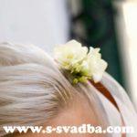 Фрезия для прически невесты
