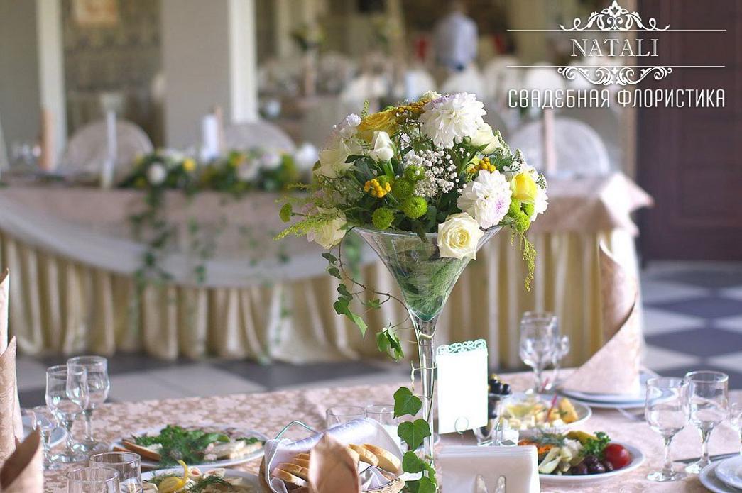 цветочная композиция на гостевых столах