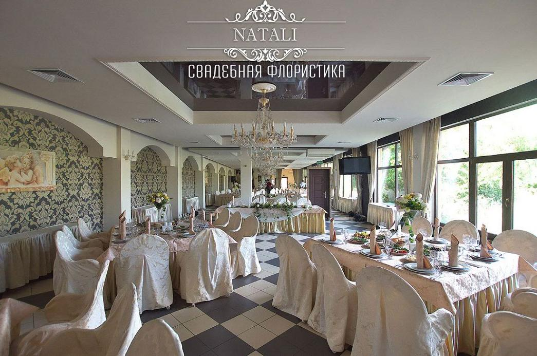 Свадебный зал загородного ресторана Мираж под Киевом