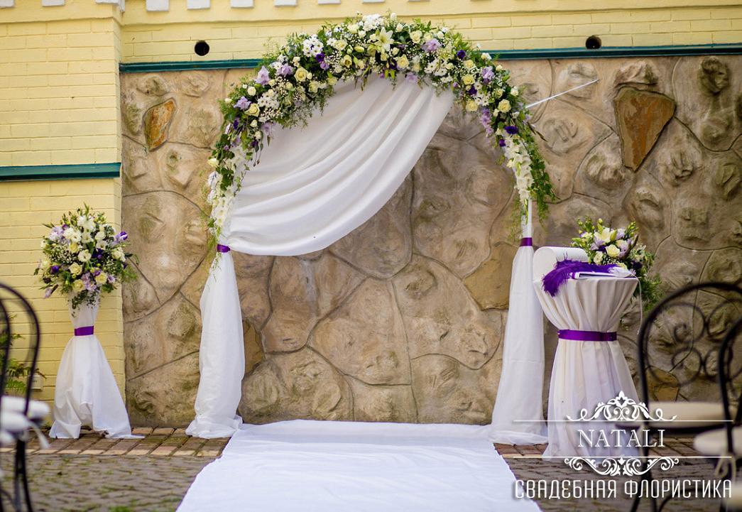 Свадебная арка, ресторан воздвиженский