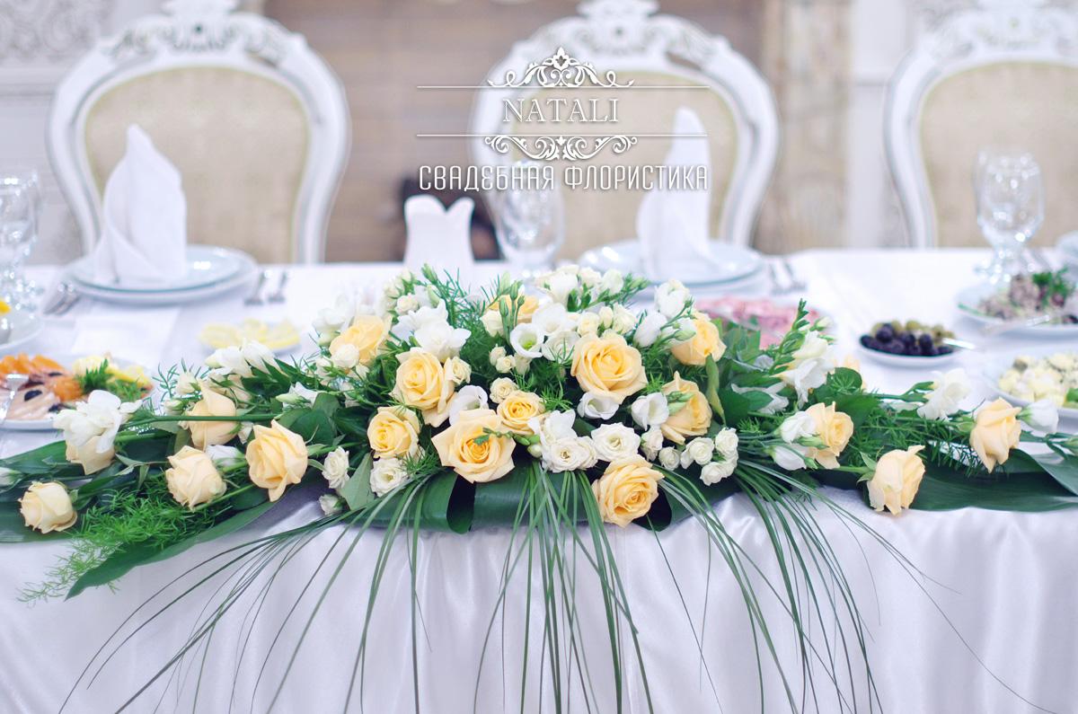 цветы, диканька, свадьба в ресторане