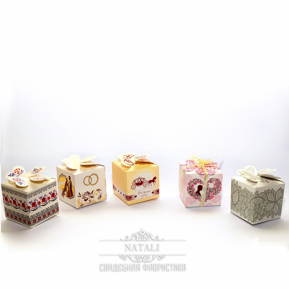 Бонбоньерки для конфет КОРОБОЧКА