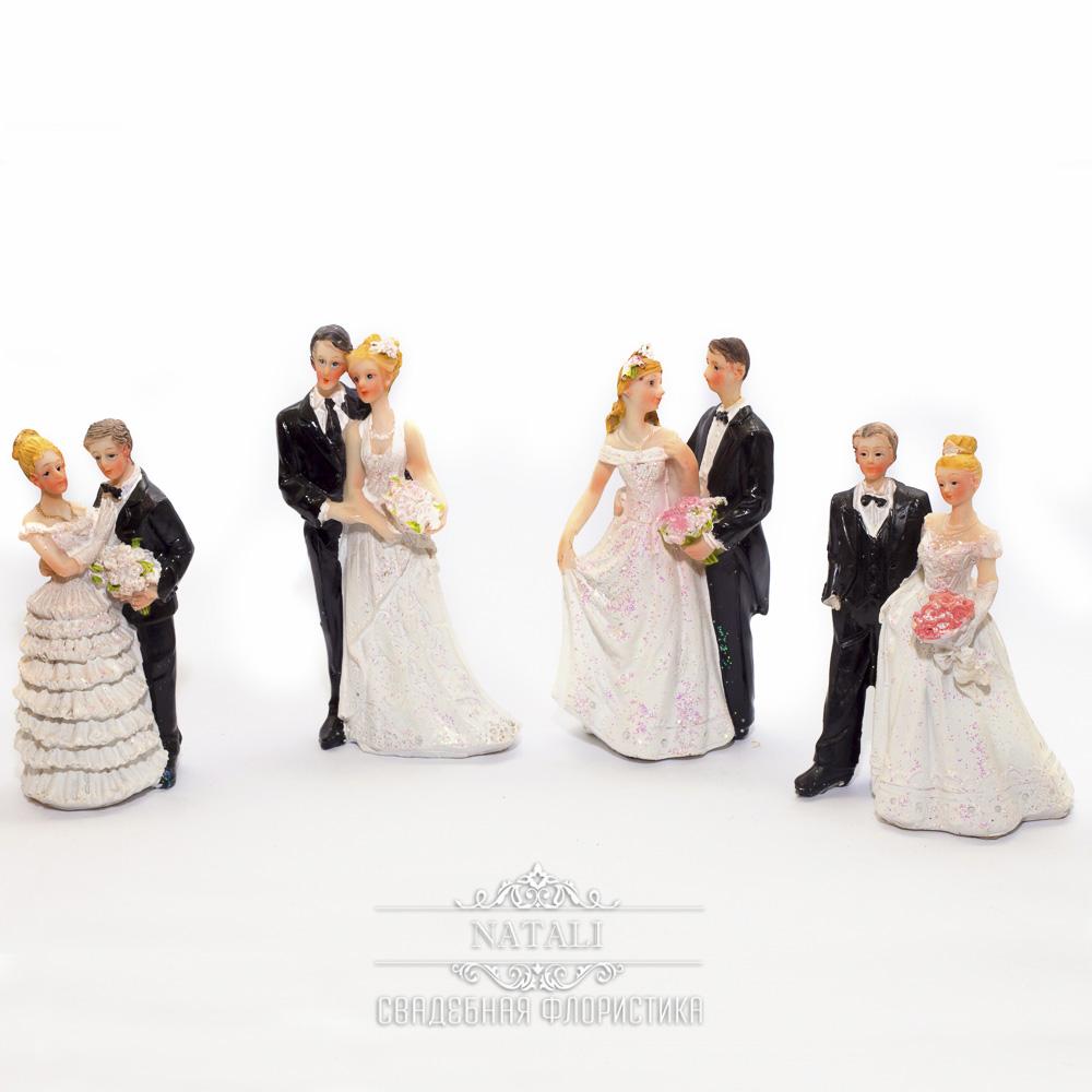 Фигурки на торт жениха и невесты 15см