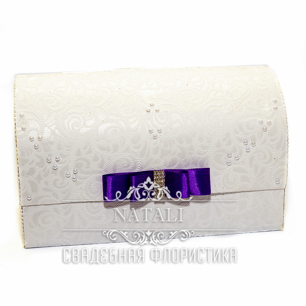 Белый сундучок для сбора денег с фиолетовой лентой