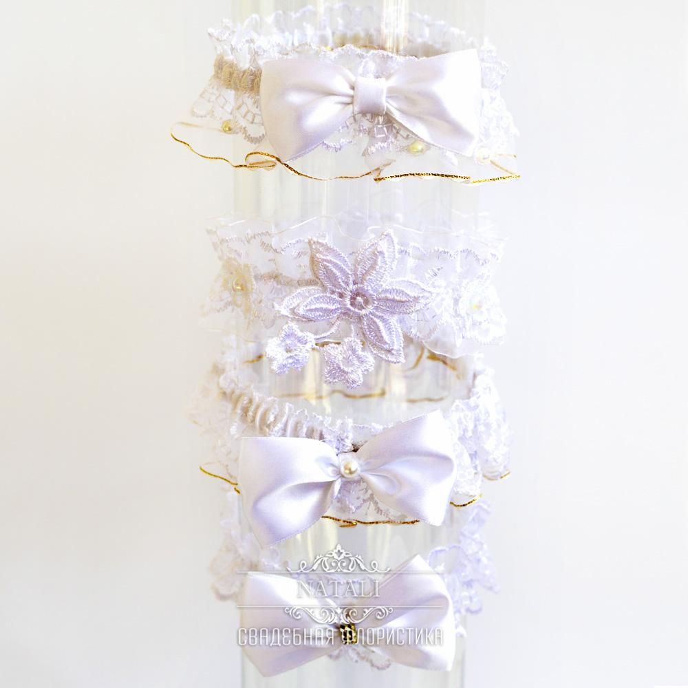 Свадебные подвязки в белом цвете для невесты