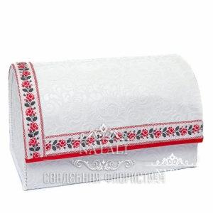 Белый сундучок для сбора денег с лентой в украинском стиле