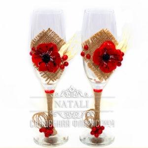 Свадебные бокалы в украинском стиле с маками
