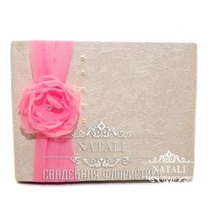 Свадебная книга пожеланий с розовым пионом