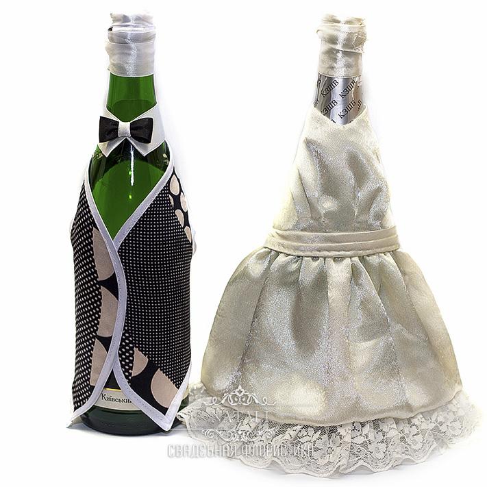 Свадебное шампанское декор,одежда