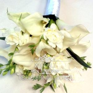 Свадебный букет из белой каллы
