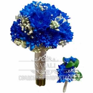Свадебный букет синий