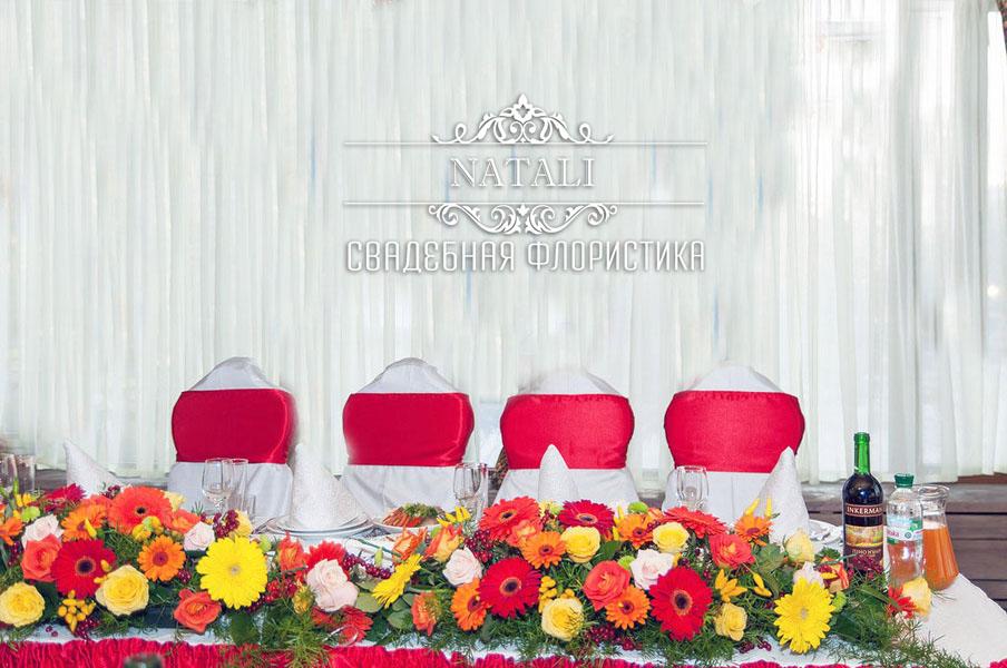 украшение стола молодых цветами в украинском народном стиле