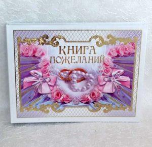 knigpozh_5_CAM01428_