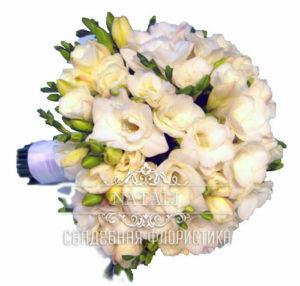 Свадебный букет белый с фрезий