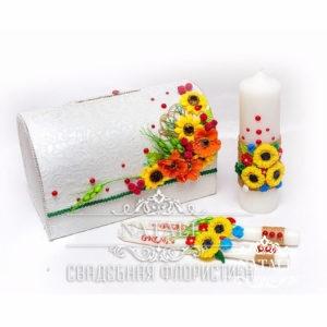 Свадебный набор в украинском стиле с подсолнухами