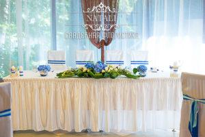 цветочная композиция на стол молодоженов