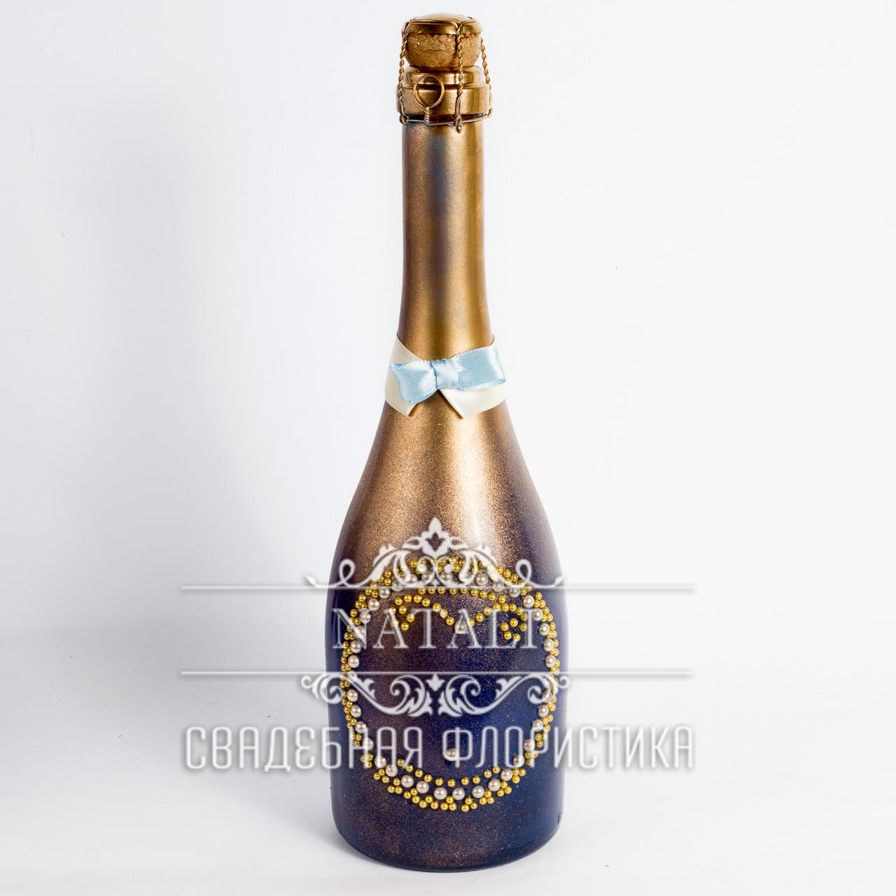Свадебное шампанское золото с синим