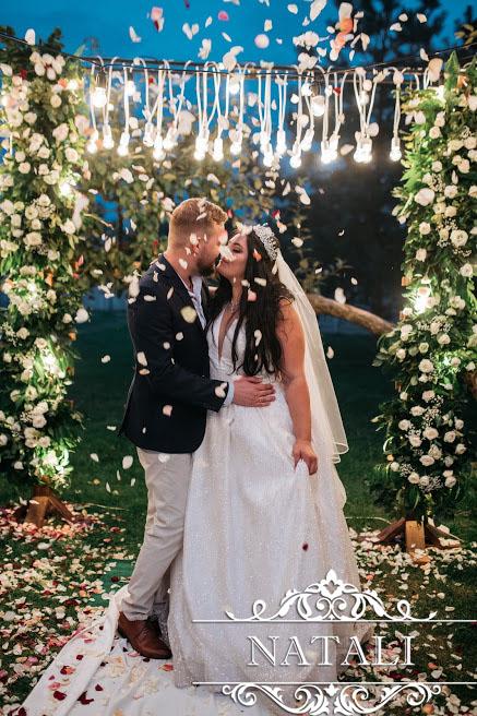 Выездная свадьба на природе
